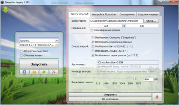 TLauncher для Windows Vista на русском
